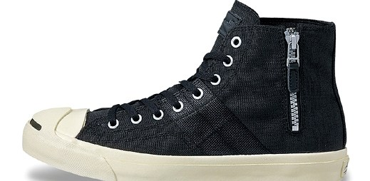 Stylové pánské boty Converse jsou se zipem a ve stylu Jack Purcell