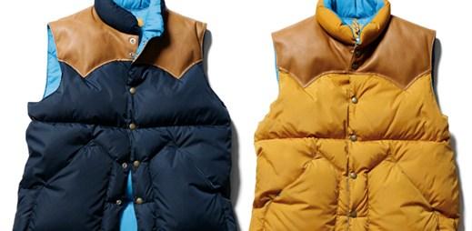 Sophnet: Připravte se na chladné počasí s novou kolekcí vest