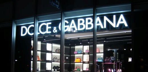 Jak vypadá luxusní prodejna Dolce & Gabbana v Japonsku?