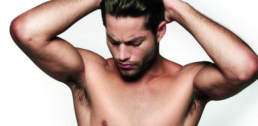Bruno Banani: Sexy fotky nové kolekce spodního prádla - 1. část