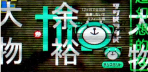 The Weeknd: Japonská animace a striptérky v klipu Kiss Land