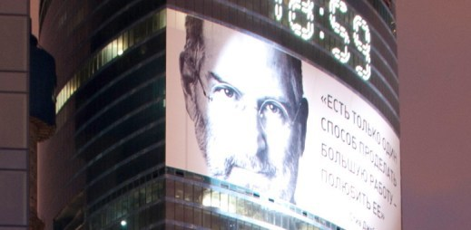 Petrohrad odstranil pomník Steva Jobse, protože šéf Applu je gay