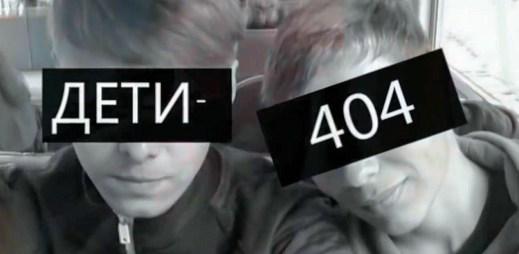 V Brně skončila letošní Mezipatra. Diváci ocenili ruský snímek o potlačování práv homosexuálů v Rusku