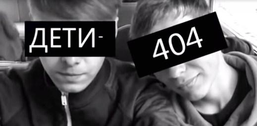 "Gay film: Putinovy ""Děti 404"" (Deti 404)"