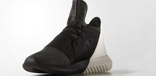 Adidas: Dvoubarevné kontrastní tenisky Tubular Defiant