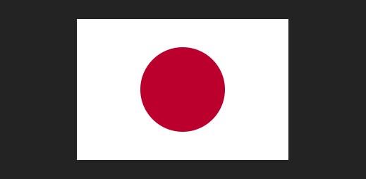 Jsou Japonci připravení na homosexuální manželství?